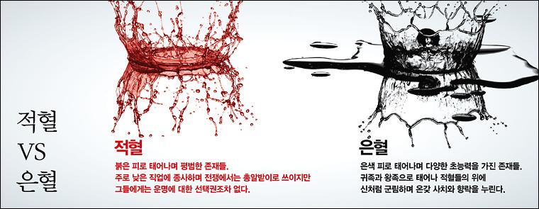 레드 퀸_북인사이드2